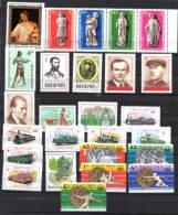 Tous 1976, Entre 2509 Et 2543**, Cote 29,40 €, - Hungary