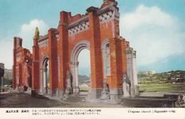 CPA - NAGASAKI CITY - 3 - Sin Clasificación
