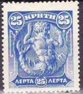 CRETE 1905 Second Issue Of The Cretan State 25 L. Blue Vl. 29 MH - Creta