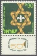 1968 Jewish Scout Movement Bale 405 / Sc 369 / Mi 424 TAB MNH/neuf/postfrisch [gra] - Israël