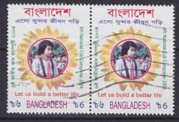 ## Bangladesh 2004 Mi. 853     6 T 6th National Cup Camporee (Pair) - Bangladesch