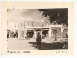 Tunisie - Medjez El Bab Bal ? En 1959 , Ed Photo Illustra De Tunis - Túnez