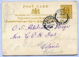 Ganzsache Sri Lanka Ceylon Post Card Von GALLE Nach COLOMBO 1904 (226) - Sri Lanka (Ceylon) (1948-...)