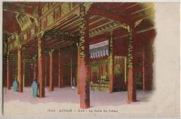 Annam  Hué  La Salle Du Trône - Postcards