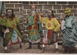 Annam  Hué  Chef Des Comédiens Du Roi - Postcards