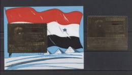 Fujeira Nasser 1970 Mi#558 Bl#28 MNH - Célébrités