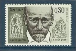 Israel - 1962 - ( Dr. Janusz Korczak, Physician, Teacher And Writer ) - MNH (**) - Ungebraucht (ohne Tabs)
