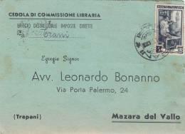 """TRANI / MAZARA DEL VALLO 22.4.1952 - Card_ Cartolina Pubbl. """" Avv.  L. BONANNO """"  Italia Al Lavoro Lire 5 (forato) - 1946-.. République"""