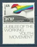 Israel - 1974 - ( 50th Anniv. Of Working Youth Movement ) - MNH (**) - Ungebraucht (mit Tabs)