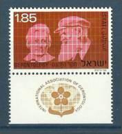 Israel - 1975 - ( International Gerontological Association ) - MNH (**) - Ungebraucht (mit Tabs)
