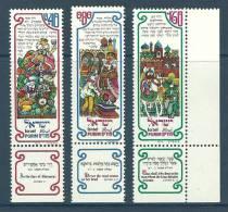 Israel 1976 ( Purim Festival ) - MNH (**) - Celebrations