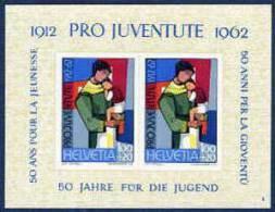 SWITZERLAND 1962 Pro Juventute Min. Sheet MNH - Pro Juventute