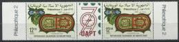 MAURITANIE 1979 - Philexfrance 2 - Coussin Fleur - Neuf Sans Charniere (Yvert 413A) - Mauritania (1960-...)