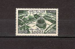 Tunisie 1956 PA N° 25** Type 1953 Sans Monograme R.F Cote 19€15  Ttb - Tunisie (1888-1955)