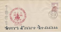 Taiwan-1961 Scout Camp,Red Colour, Souvenir Cover - Taiwan (Formosa)