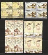 INDIA, 2011, 100 Years Of Airmail Commemorating 100 Years Of Allahabad-Naini Flight, Block Of 4, MNH, (**) - Aerei