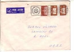 GOOD ROMANIA Postal Cover To ESTONIA 1978 - Good Stamped: Palaces - 1948-.... Republics