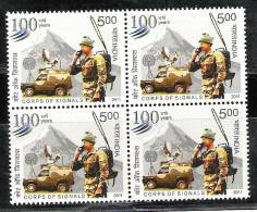 INDIA, 2011, 100 Years Of The Corps Of Signals, Block Of 4,  MNH, (**) - Inde