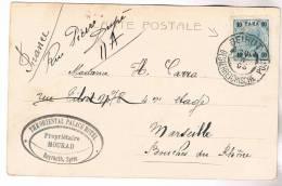 LEVANT AUTRICHE 10 PARA BEIRUT 1903 OESTERREICHISCHE CARTE - Eastern Austria