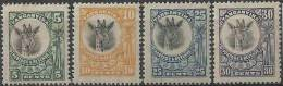 Tanganyika 1925 Giraffe Set 5c To 30c (4) Mounted Mint Lightly Toned SG 89/92 - Kenya, Uganda & Tanganyika