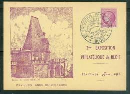2è Exposition Philatélique De Blois - 22/23/24 Juin 1946   - Ax1203 - Cartes-Maximum