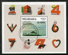 Nicargua 1989 Volcan Concepcion Popular Sandinists Sc C1171 M/s Cancelled +12524 - Volcanos