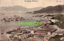 CPA  CHINE CHINA HONGKONG HONG KONG HARBOUR PORT - Chine (Hong Kong)