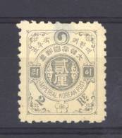 Corée  :  Mi  13A  *   Dentelé 9 1/2 - Korea (...-1945)