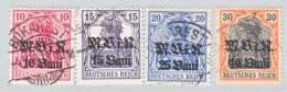 German Occupation Romania 3N4-7   (o) - Occupation 1914-18
