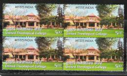 INDIA, 2011, United Theological College, Block Of 4, MNH, (**) - Inde