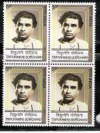 INDIA, 2011, Tripuranini Gopichand, Writer, Block Of 4, MNH, (**) - Inde