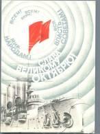 Great October - Cruiser Aurora With Red Flag - USSR 1987 - Feiern & Feste
