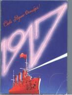 Great October 1917 - Cruiser Aurora With Red Flag - USSR 1987 - Feiern & Feste