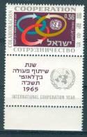 Israel - 1965, Michel/Philex No. : 342,  - MNH - *** - Full Tab - Neufs (avec Tabs)