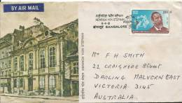 1981 Herbert Von Stephan Special FDI Postmark Stamp On Front,  Addressed To Australia Stamps On Rear - FDC