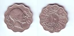 Iraq 10 Fils 1933 (1352) Faisal I - Iraq