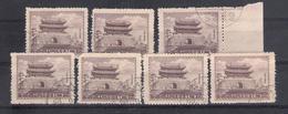 Lot 85   Pagoda 7  Ex. - Boeddhisme