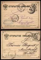 Russia 2 Very Old Postcards 1883 To Holland. Also A Cancel  L.Rubinstein Warschau.? - 1857-1916 Empire
