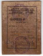 H MEMBERSHIP CARD ASSOCIATION OF POSTAL OFFICIALS KINGDOM OF JUGOSLAVIA ZAGREB CROATIA - Historical Documents