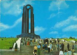 Postcard, Stationery, Stationary, Romania,  Bucharest - Mausoleum - Entiers Postaux