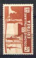 Eritrea 1933 Sass.206 **/MNH VF/F - Eritrea