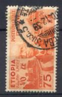 Etiopia 1936 Sass.6 Usato/Used VF/F - Ethiopia