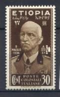 Etiopia 1936 Sass.4 */MH VF - Ethiopia