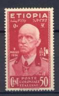 Etiopia 1936 Sass.5 **/MNH VF - Ethiopia