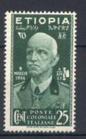 Etiopia 1936 Sass.3 **/MNH VF - Ethiopia