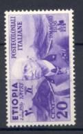 Etiopia 1936 Sass.2 **/MNH VF - Ethiopia