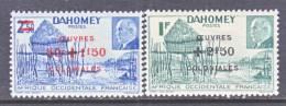 Dahomey B 14 A-b *  VICHY - Dahomey (1899-1944)
