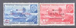 India B 13 B-c   *  VICHY - India (1892-1954)