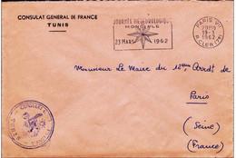 TUNISIE - 1962 - ENVELOPPE Du CONSULAT De FRANCE à TUNIS - Tunisia (1956-...)