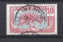 CONGO  N° 52  OBL FORT-LAMY TTB - Französisch-Kongo (1891-1960)